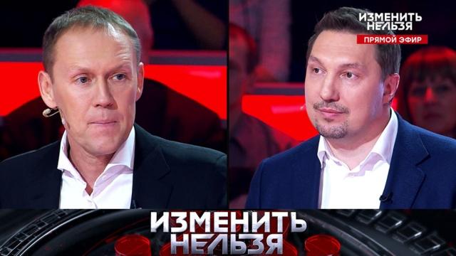 14марта 2019года.Интернет: безопасность или свобода?НТВ.Ru: новости, видео, программы телеканала НТВ
