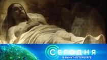 15марта 2019года. 16:15.15марта 2019года. 16:15.НТВ.Ru: новости, видео, программы телеканала НТВ