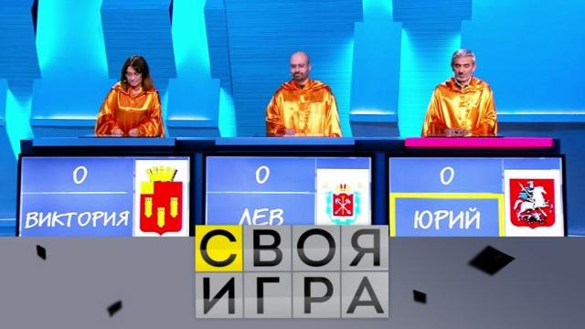 Выпуск от 17 марта 2019 года.Выпуск от 17 марта 2019 года.НТВ.Ru: новости, видео, программы телеканала НТВ