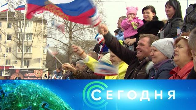 16 марта 2019 года. 10:00.16 марта 2019 года. 10:00.НТВ.Ru: новости, видео, программы телеканала НТВ