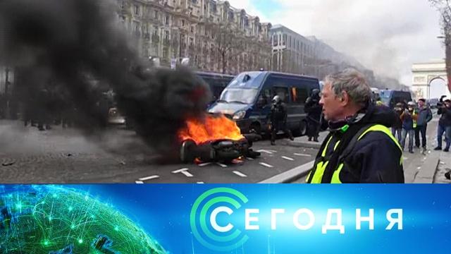 16 марта 2019 года. 16:00.16 марта 2019 года. 16:00.НТВ.Ru: новости, видео, программы телеканала НТВ