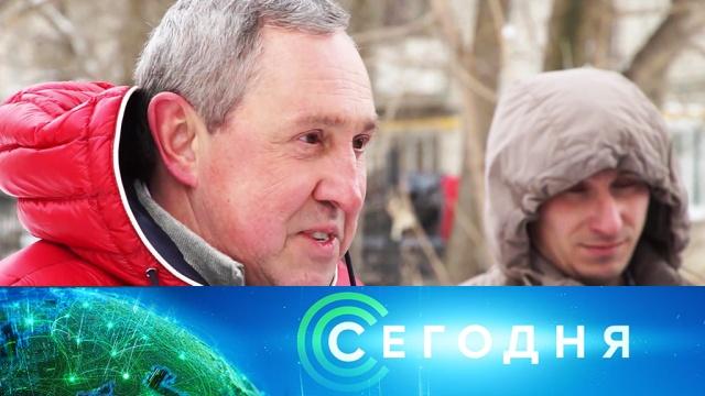16 марта 2019 года. 08:00.16 марта 2019 года. 08:00.НТВ.Ru: новости, видео, программы телеканала НТВ