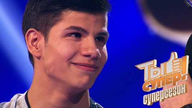 Вячеслав Вишняков— всуперсезоне вокального конкурса «Ты супер!»— по воскресеньям в20:10
