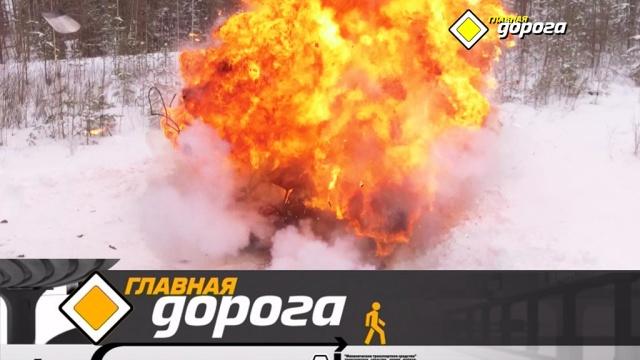 Выпуск от 16 марта 2019 года.Чем опасны подержанные газовые баллоны и как удержать машину после удара в бок.НТВ.Ru: новости, видео, программы телеканала НТВ