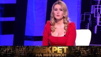 Мария Кожевникова— откровенно опредательстве близких. «Секрет на миллион»— всубботу в17:00