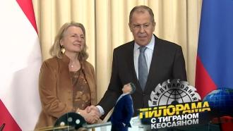 Лучшие воспоминания министра иностранных дел Австрии Карин Кнайсль