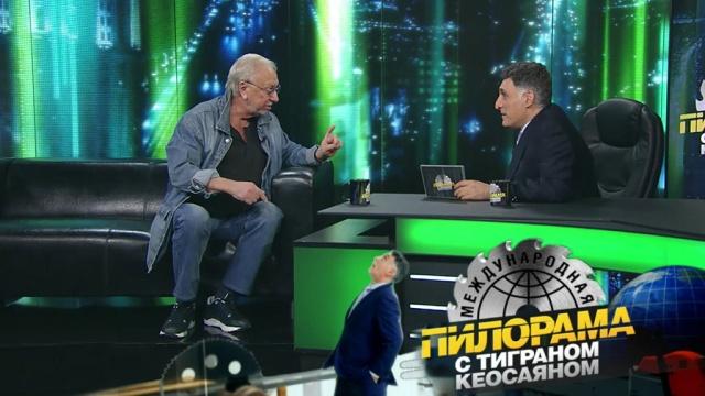 16марта 2019года.16марта 2019года.НТВ.Ru: новости, видео, программы телеканала НТВ
