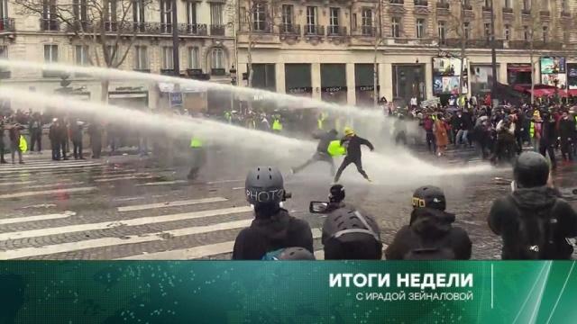 17марта 2019года.17марта 2019года.НТВ.Ru: новости, видео, программы телеканала НТВ