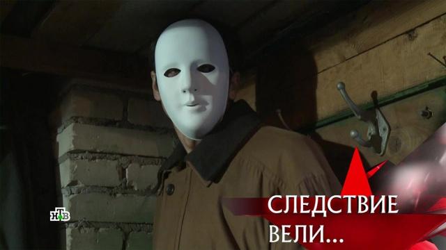 «Любимчик игорбун».«Любимчик игорбун».НТВ.Ru: новости, видео, программы телеканала НТВ