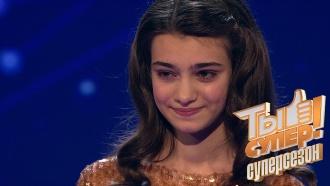 Неистовая сила внотах даже через боль: Валерия Адлейба иее новое выступление на сцене «Ты супер!»