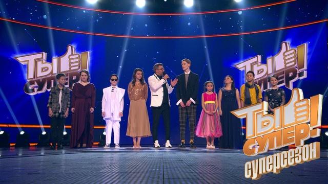 Выбор жюри: первые полуфиналисты суперсезона «Ты супер!»