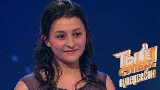 Чистый восторг! Участница «Ты супер!» из Армении сразила жюри божественным голосом.НТВ.Ru: новости, видео, программы телеканала НТВ