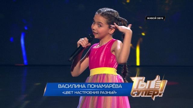 «Цвет настроения разный»— Василина Понамарёва, 10лет, Бурятия