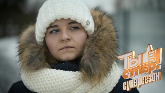 История Насти из Саратова— талантливой девушки, которая все песни посвящает родителям.НТВ.Ru: новости, видео, программы телеканала НТВ
