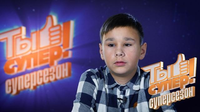 Виталик полжизни провел вдетском доме, но не разучился мечтать.НТВ.Ru: новости, видео, программы телеканала НТВ