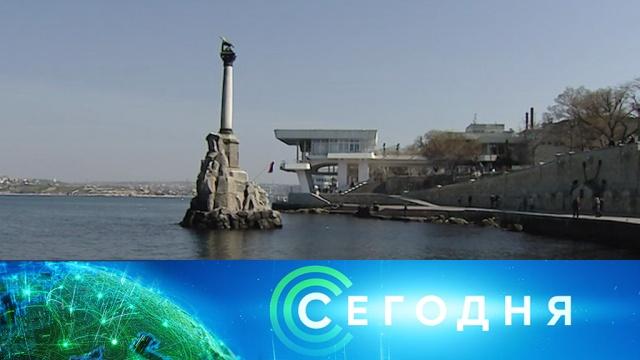 18 марта 2019 года. 06:00.18 марта 2019 года. 06:00.НТВ.Ru: новости, видео, программы телеканала НТВ