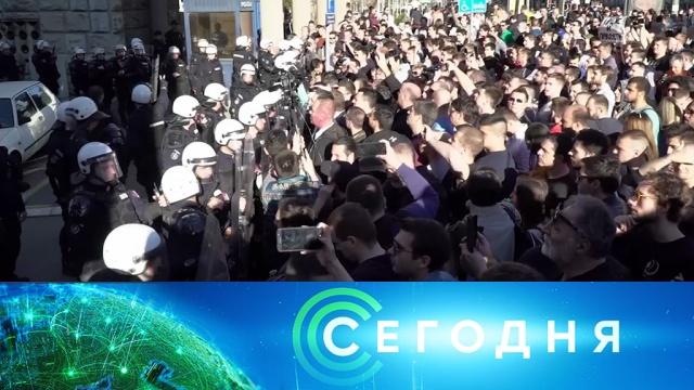 18марта 2019года. 07:00.18марта 2019года. 07:00.НТВ.Ru: новости, видео, программы телеканала НТВ