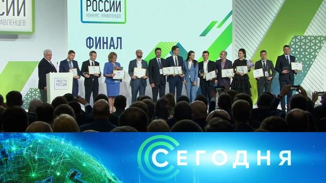 18 марта 2019 года. 10:00.18 марта 2019 года. 10:00.НТВ.Ru: новости, видео, программы телеканала НТВ
