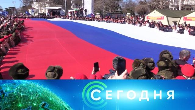 18марта 2019года. 16:00.18марта 2019года. 16:00.НТВ.Ru: новости, видео, программы телеканала НТВ