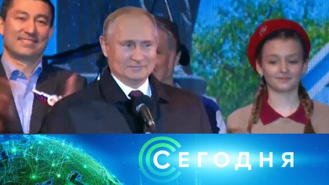 18марта 2019года. 19:00.18марта 2019года. 19:00.НТВ.Ru: новости, видео, программы телеканала НТВ