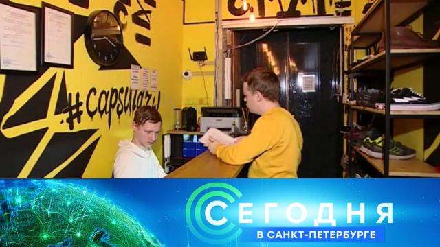 18 марта 2019 года. 19:20.18 марта 2019 года. 19:20.НТВ.Ru: новости, видео, программы телеканала НТВ