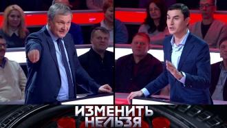 18 марта 2019 года.Крым наш. Любой ценой?НТВ.Ru: новости, видео, программы телеканала НТВ