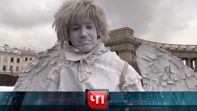 18 марта 2019 года.18 марта 2019 года.НТВ.Ru: новости, видео, программы телеканала НТВ