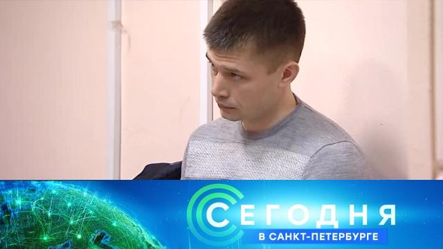 18 марта 2019 года. 16:15.18 марта 2019 года. 16:15.НТВ.Ru: новости, видео, программы телеканала НТВ