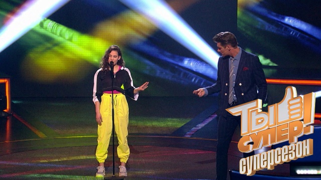 Юлия Гречишкина— всуперсезоне вокального конкурса «Ты супер!»— по воскресеньям на НТВ