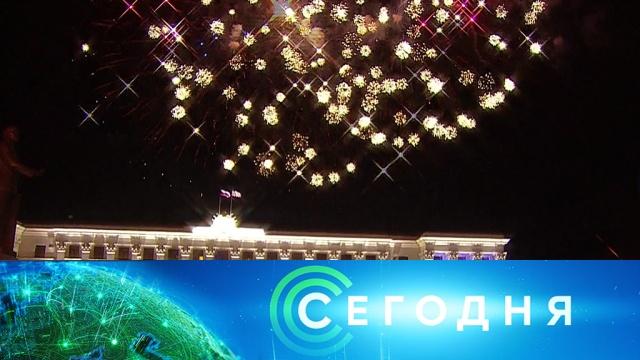 19марта 2019года. 00:00.19марта 2019года. 00:00.НТВ.Ru: новости, видео, программы телеканала НТВ
