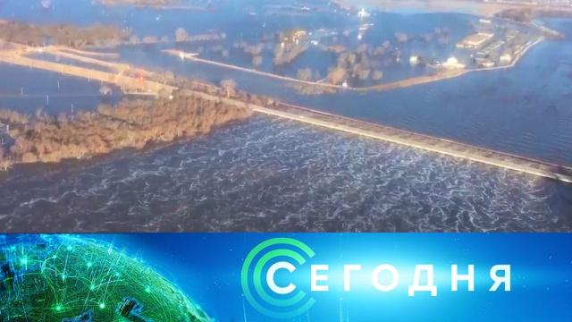 19марта 2019года. 07:00.19марта 2019года. 07:00.НТВ.Ru: новости, видео, программы телеканала НТВ