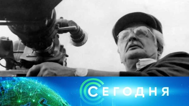 19 марта 2019 года. 10:00.19 марта 2019 года. 10:00.НТВ.Ru: новости, видео, программы телеканала НТВ