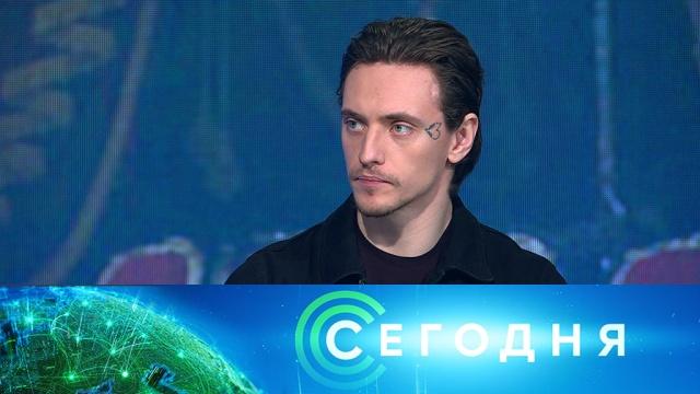 19 марта 2019 года. 19:00.19 марта 2019 года. 19:00.НТВ.Ru: новости, видео, программы телеканала НТВ