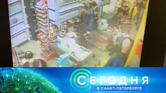 19 марта 2019 года. 19:20.19 марта 2019 года. 19:20.НТВ.Ru: новости, видео, программы телеканала НТВ