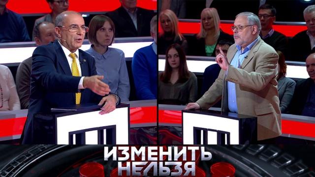 19 марта 2019 года.Законодательно запретить микрозаймы?НТВ.Ru: новости, видео, программы телеканала НТВ