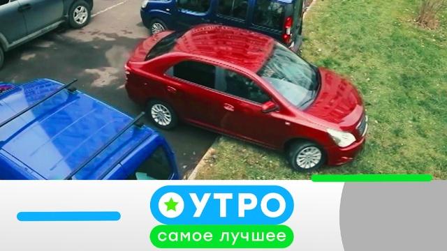 19 марта 2019 года.19 марта 2019 года.НТВ.Ru: новости, видео, программы телеканала НТВ