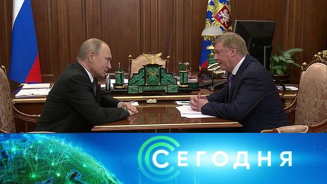 20марта 2019года. 08:00.20марта 2019года. 08:00.НТВ.Ru: новости, видео, программы телеканала НТВ