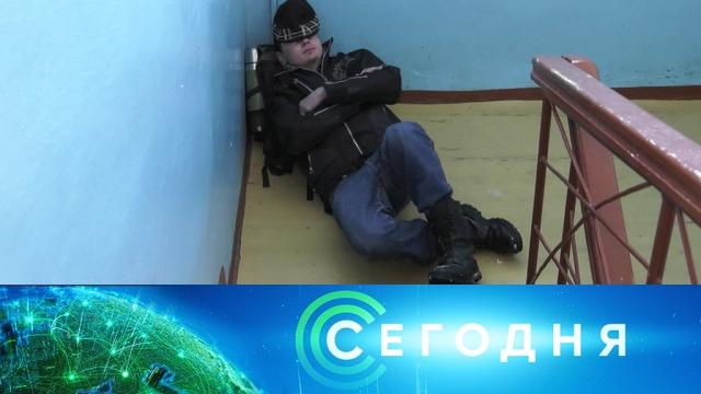 20марта 2019года. 16:00.20марта 2019года. 16:00.НТВ.Ru: новости, видео, программы телеканала НТВ
