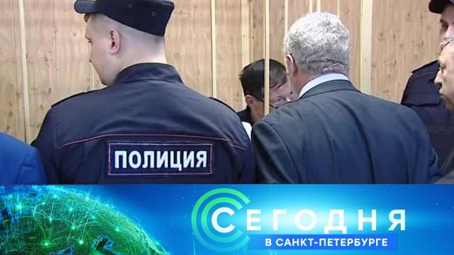 20 марта 2019 года. 16:15.20 марта 2019 года. 16:15.НТВ.Ru: новости, видео, программы телеканала НТВ