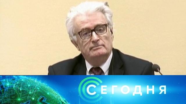 20 марта 2019 года. 19:00.20 марта 2019 года. 19:00.НТВ.Ru: новости, видео, программы телеканала НТВ