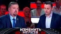 Надоли признавать результаты выборов президента Украины?