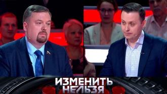 20марта 2019года.Надоли признавать результаты выборов президента Украины?НТВ.Ru: новости, видео, программы телеканала НТВ