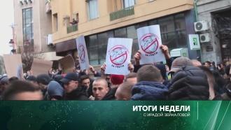 Националисты против Порошенко, трагедия вСербии исирийский треугольник. «Итоги недели» сИрадой Зейналовой— ввоскресенье в19:00