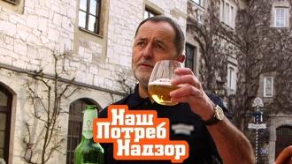 Что скажут немецкие пивовары обезалкогольном пиве из России? «НашПотребНадзор»— ввоскресенье на НТВ.еда, лишний вес/диеты/похудение, магазины, молоко, пиво, продукты.НТВ.Ru: новости, видео, программы телеканала НТВ
