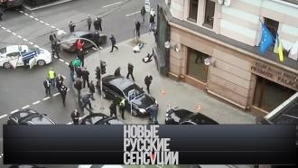 Как готовилась спецоперация по убийству Дениса Вороненкова? «Новые русские сенсации»— ввоскресенье в18:00