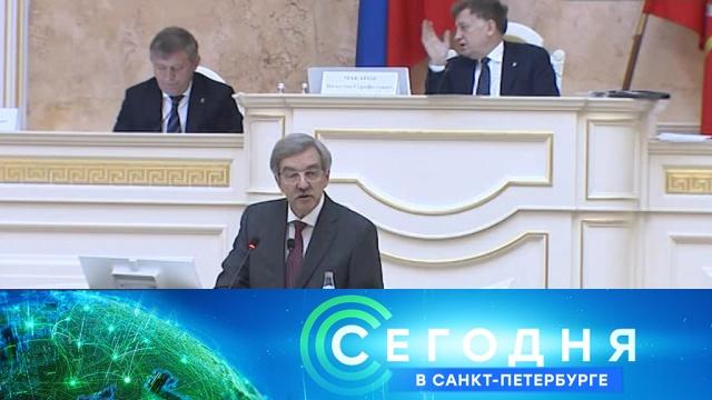 20 марта 2019 года. 19:20.20 марта 2019 года. 19:20.НТВ.Ru: новости, видео, программы телеканала НТВ
