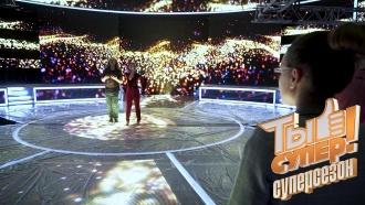 Участники «Ты супер!» узнают секреты вокального супермастерства иборются со страхом сцены