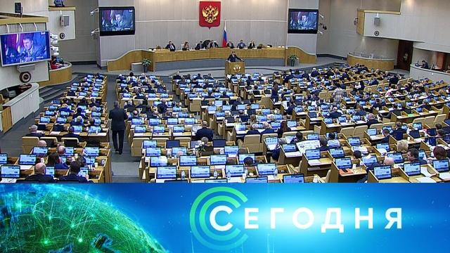 21 марта 2019 года. 13:00.21 марта 2019 года. 13:00.НТВ.Ru: новости, видео, программы телеканала НТВ
