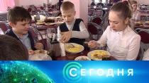 21марта 2019года. 16:00.21марта 2019года. 16:00.НТВ.Ru: новости, видео, программы телеканала НТВ
