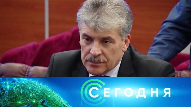 21 марта 2019 года. 19:00.21 марта 2019 года. 19:00.НТВ.Ru: новости, видео, программы телеканала НТВ
